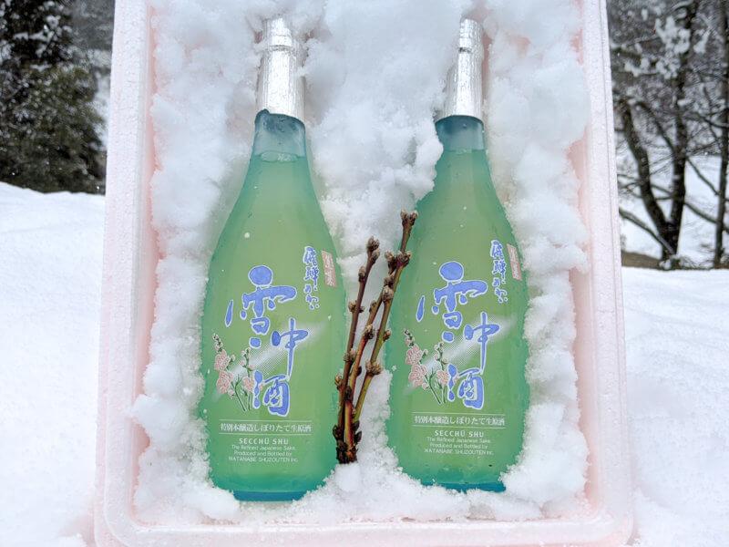 雪中酒2本入り 6,500円